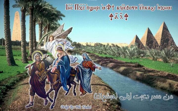 لماذا هرب السيّد المسيح إلى مصر؟ 29092936017003582565