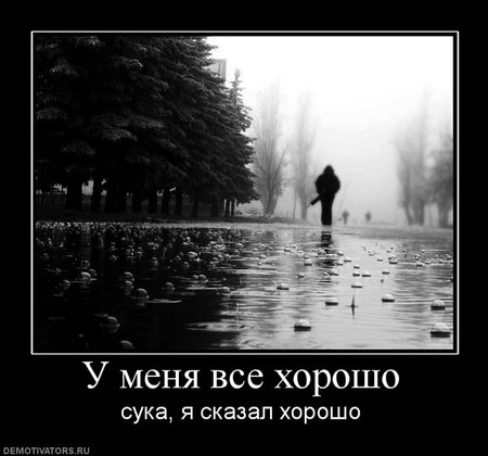 Флуд, собственно говоря) - Страница 10 10211485_4657282