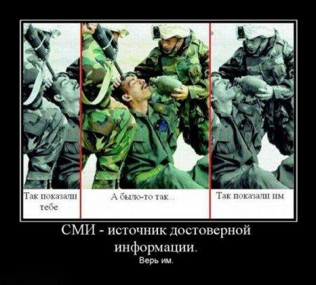 Взгляд на политику одного украинца - Страница 8 11861762_65fe51eb