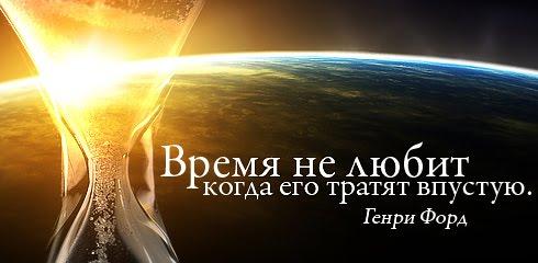 Философия в картинках - Страница 39 3803789_6cfa1781