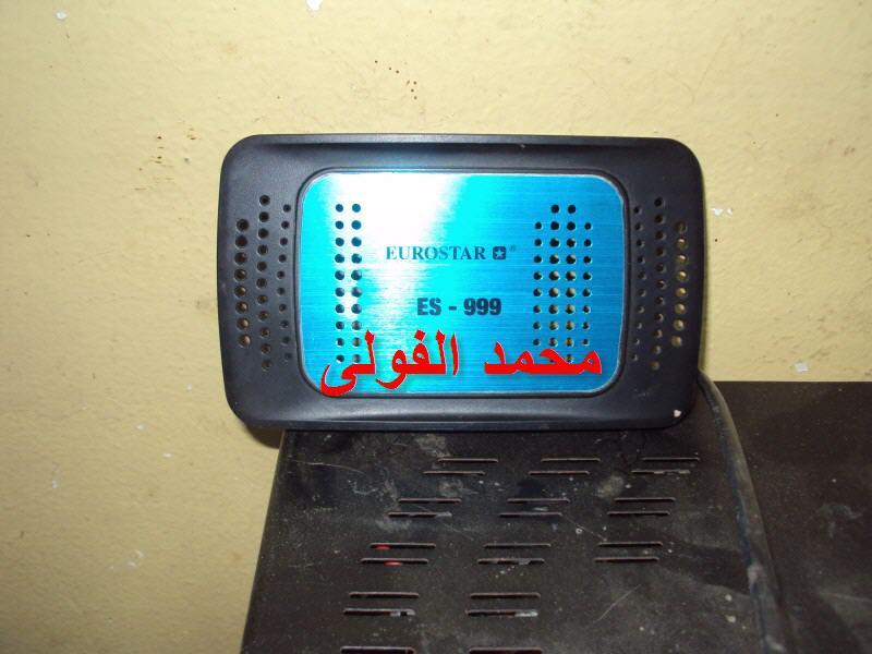 EUROSTAR ES-999 HD mini فلاشة اصلية مسحوبه -811ec8b598