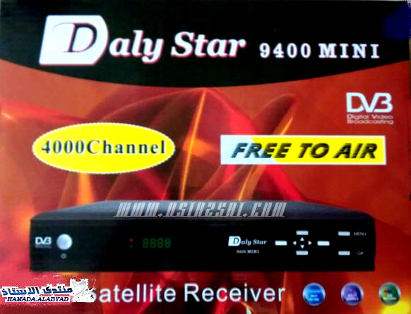 Daly Star 9400 MINI مع ملف عربى 27-8-2014    -a22f829176