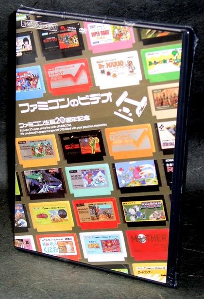 Superplay, Mook, Doujin, Gamest, VHS Promo, OVA,... un autre coup d'oeil sur le Retro 63544V