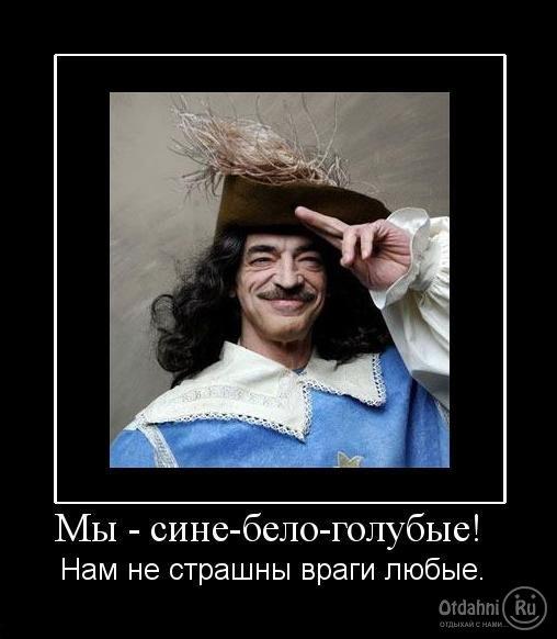 Авто-Логотипы. Интересные закономерности. - Страница 2 Otdahni.ru_1302731083_23myi-sine-belo-golubyie-