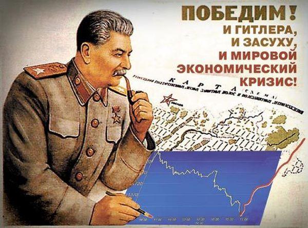 Ипотека Сталина: 1% годовых на 12 лет Stalin_2