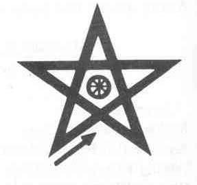 Высший ритуал вызывающей пентаграммы Penta10