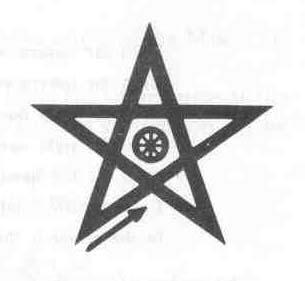 Высший ритуал вызывающей пентаграммы Penta12