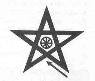 Высший ритуал вызывающей пентаграммы Penta6