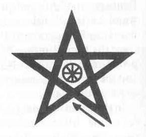 Высший ритуал вызывающей пентаграммы Penta8