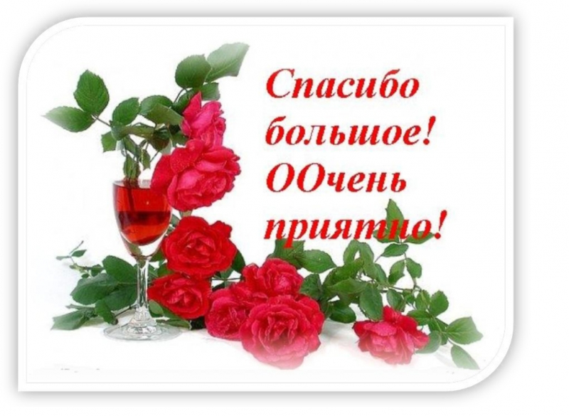 Поздравления с днем рождения! - Страница 9 53196199_beac905e99da5da6ac2e4258c9e5cf3a_800
