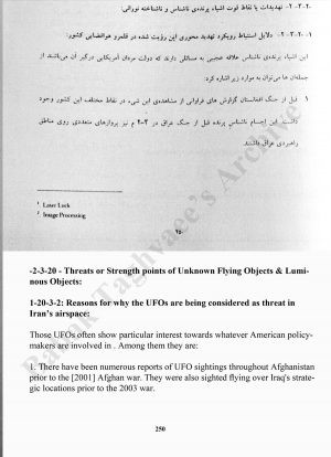 Révélations de rapports d'ovnis en Iran 1-171