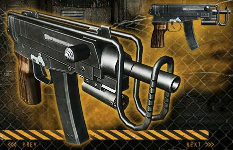 Armamento: RE5_Weapons_VZ61