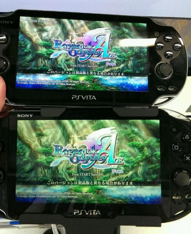 Sony annonce une nouvelle PS Vita et la PS Vita TV pour le Japon Vita2-2-610x748