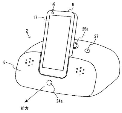 Nintendo Files Patent for Ceiling Projector-Equipped Sleep Monitor Nintendoqol