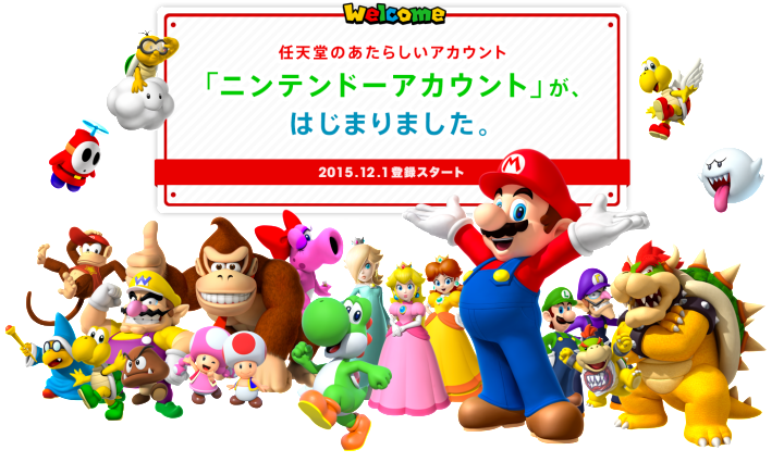 Nintendo Account Rolls Out Across Japan Img_hero-720x437
