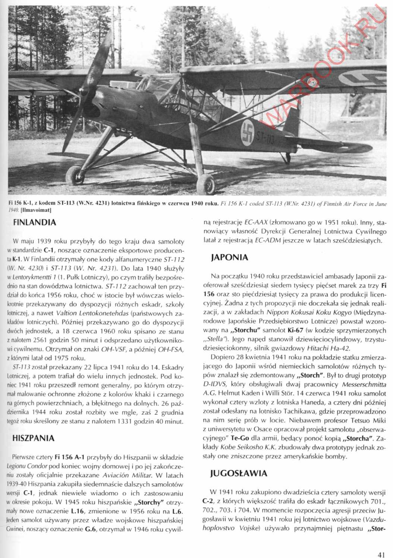 Fieseler Storch Fi 156 P41