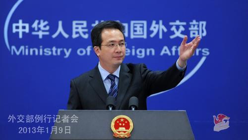 Les relations sino-japonaises sont sur une pente dangereuse 1357785969402_1357785969402_r