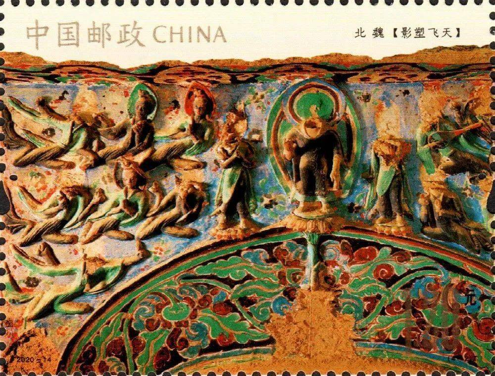 China Post  Mogao-Grotten 239efe0e812949bd836e81331afb4a5d