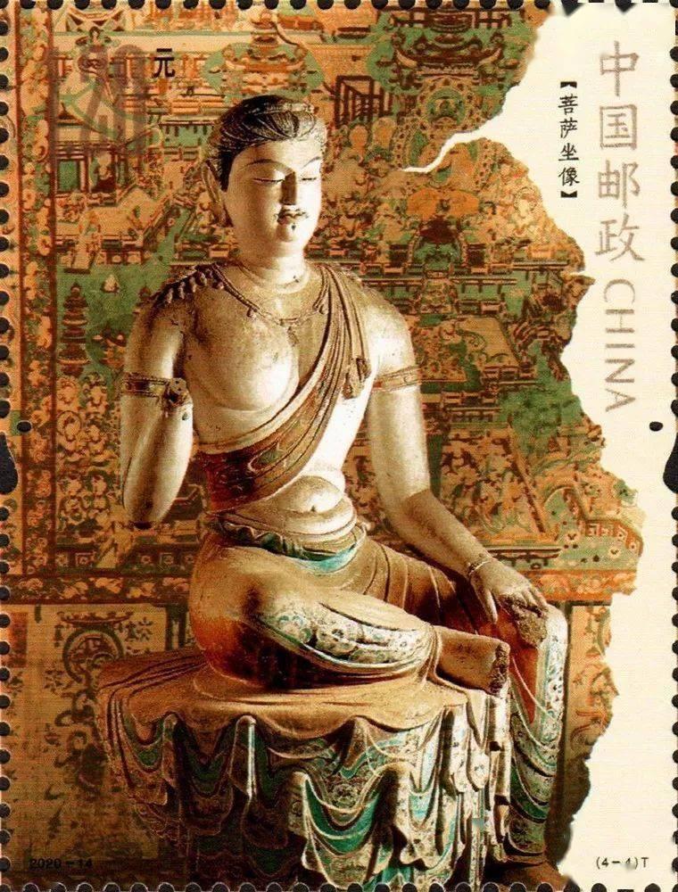 China Post  Mogao-Grotten D0aabe5c6103496eb720a23a486f85f6