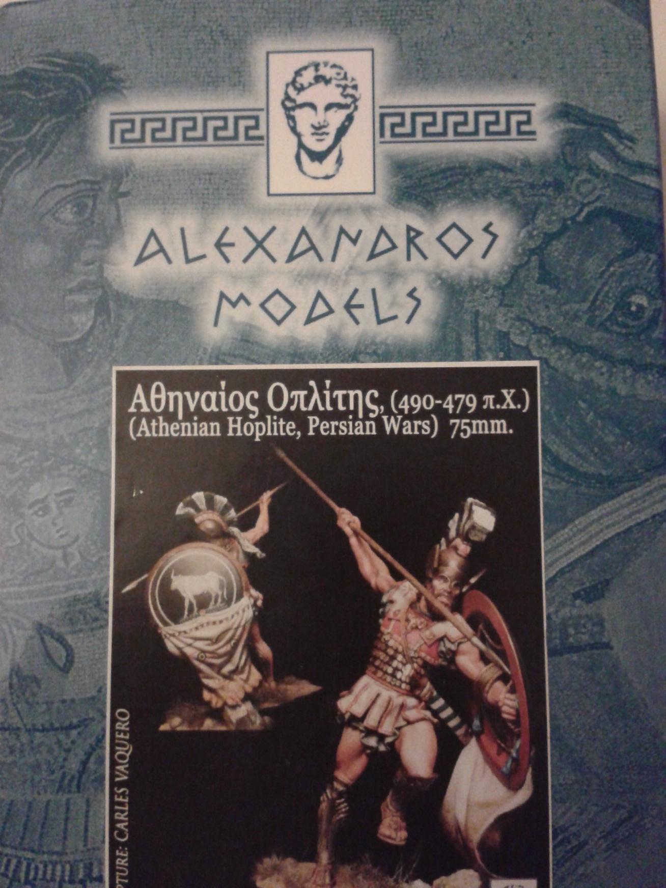 Hoplite Athenien - Alexandros model- FINI 102707482_o