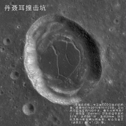 Mission de la sonde Chang'e 2 - Page 2 1289201257875_1289201257875_r
