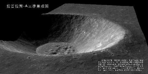 Mission de la sonde Chang'e 2 - Page 2 1289201292991_1289201292991_r