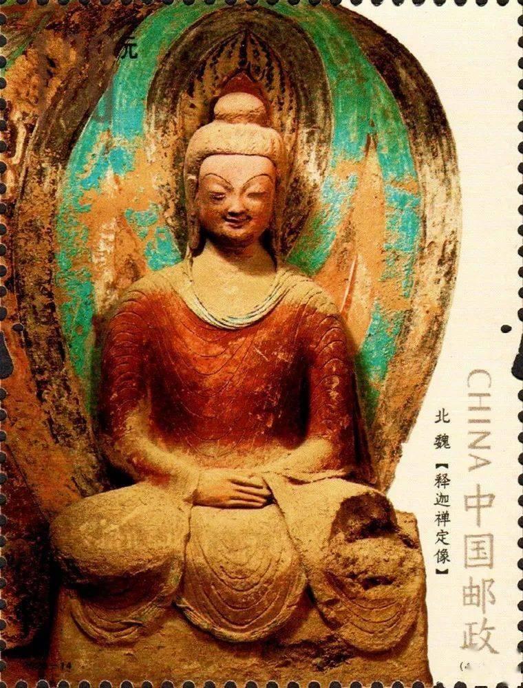 China Post  Mogao-Grotten F39c05a02d6040748eff60dff39eee96