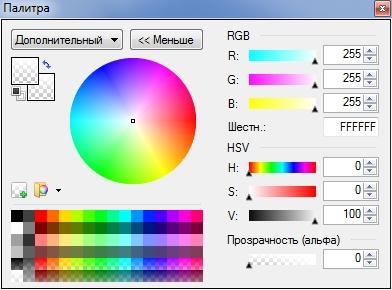 Уроки Paint.Net Cvetnoe_cherno_beloe_4
