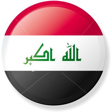    صبـــاح الخـــير خليـــجي 20    Ist2_5544117-new-2008-iraq-flag-lapel-button