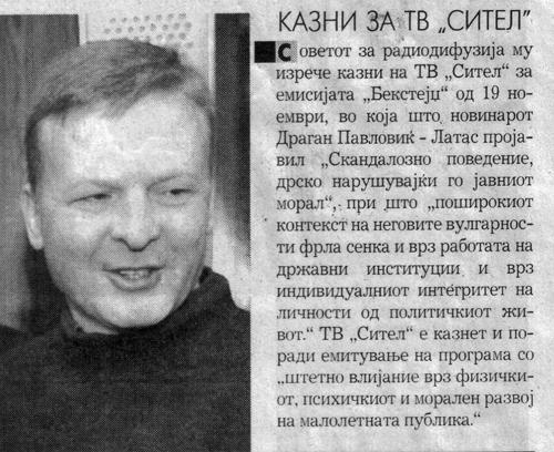 Заев V.S Латас - Page 2 Latas-2