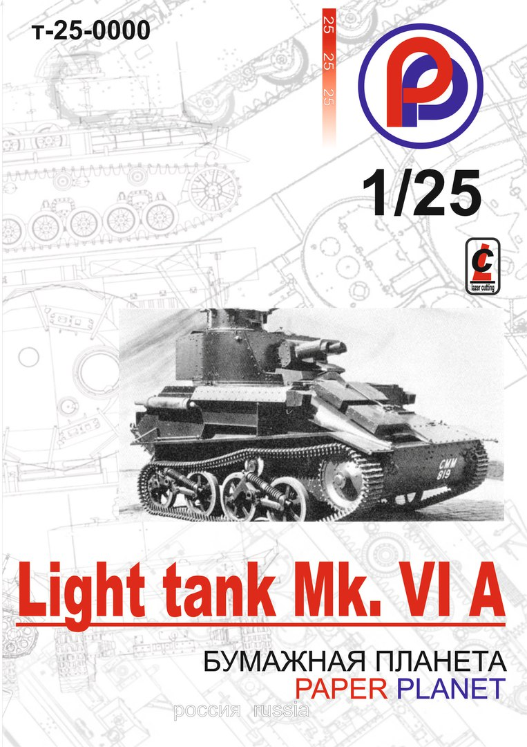 Light Tank Mk.VI A 4153646