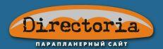 Нужна помощь в создании логотипа для сайта!!! Logo