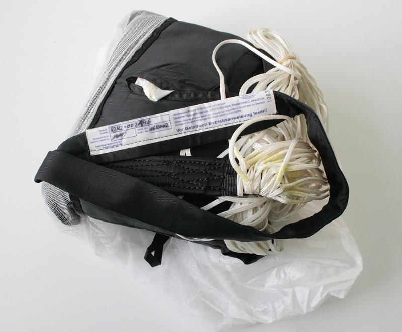 Продаю: Запасные парашюты из Германии 1300571292