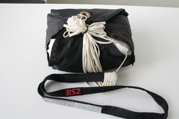 Продаю: Запасные парашюты из Германии 154183806