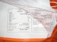 РАСПРОДАЖА: много крыльев и подвесок без пробега по России! Обновление 2 ноября 2012 359704366_thumb