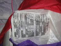 Продам много крыльев и подвесок редакция от 19 февраля 2011 54171750_thumb