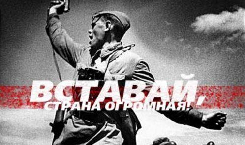 """Песню """"Священная война"""" написал немец Александр Адольфович Боде Article339944"""