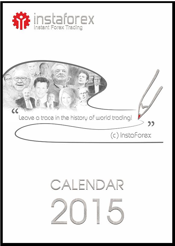 Berita Instaforex  Calendar_en_1