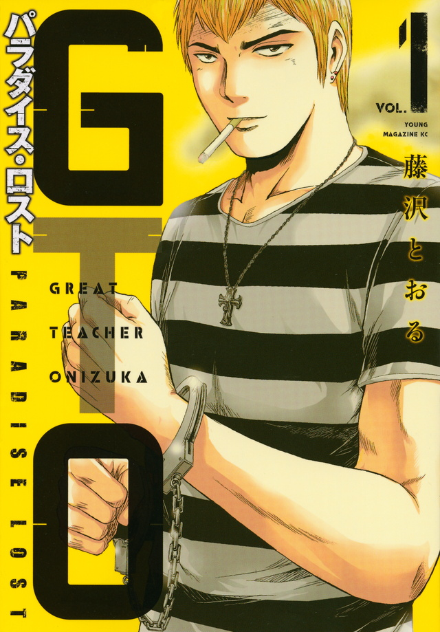 [Manga] GTO Paradise Lost GTO-Paradise-Lost-Tome-01-japon