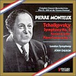 Tchaikovsky: Concertos pour piano - Page 2 Vanguard-srv8803272