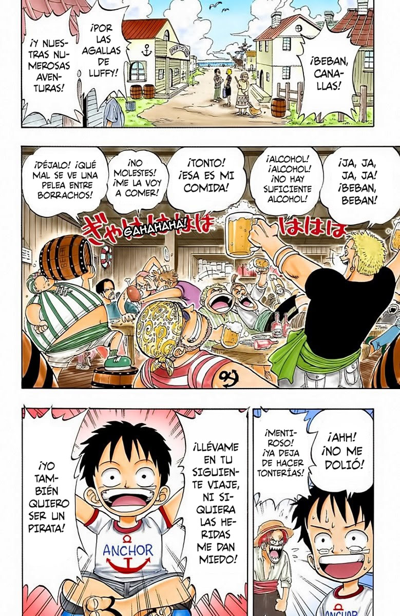 One Piece Manga 01 [Full Color] 05