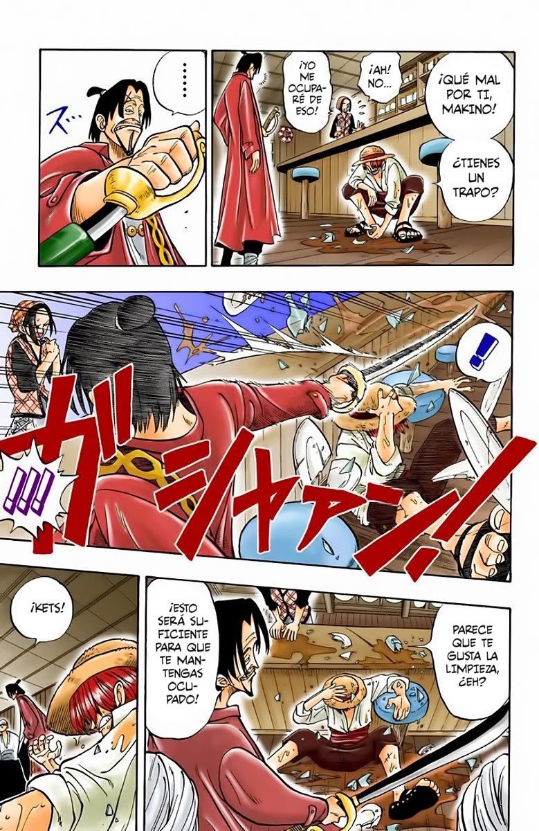 One Piece Manga 01 [Full Color] 16