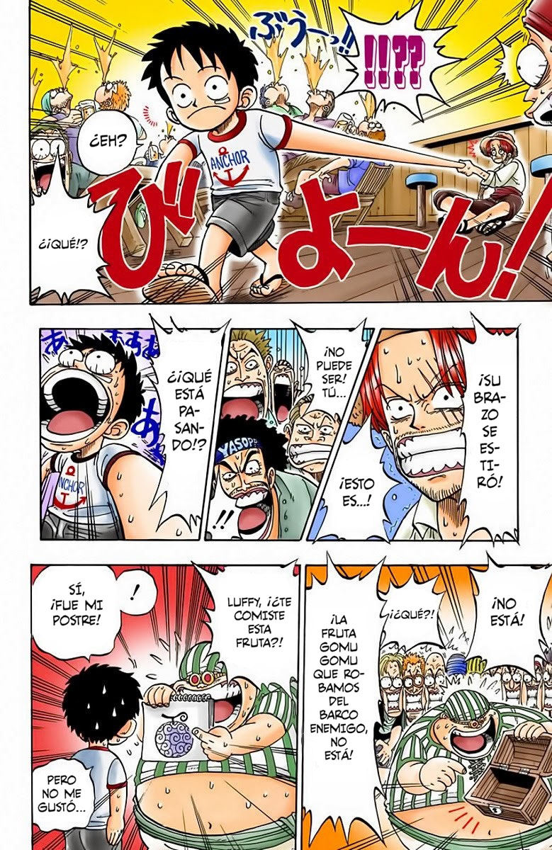 One Piece Manga 01 [Full Color] 19