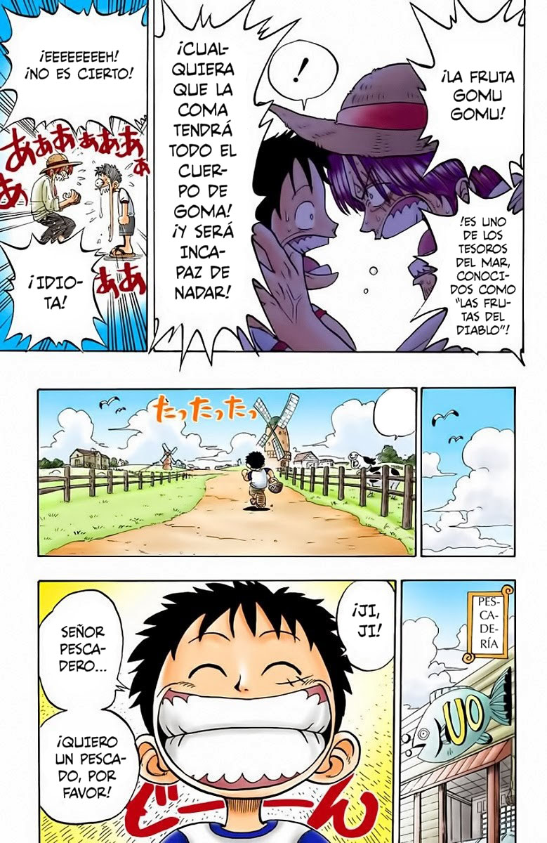 One Piece Manga 01 [Full Color] 20