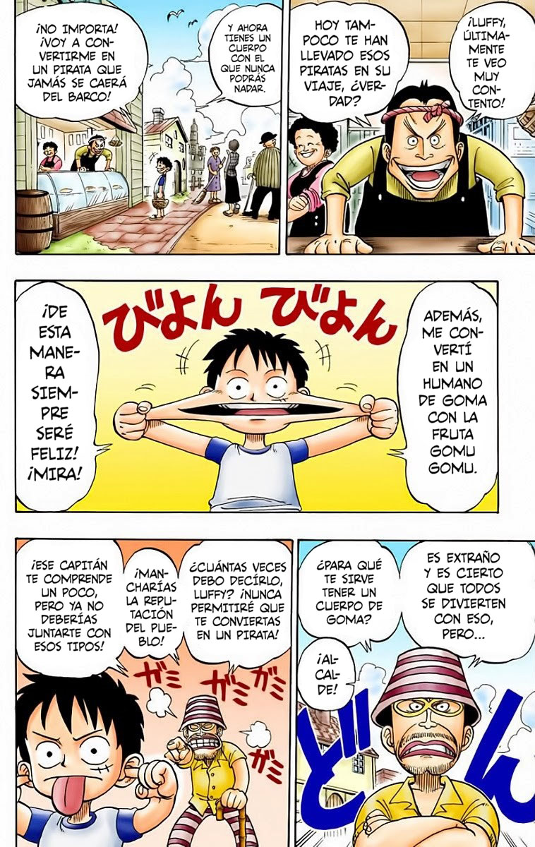 One Piece Manga 01 [Full Color] 21