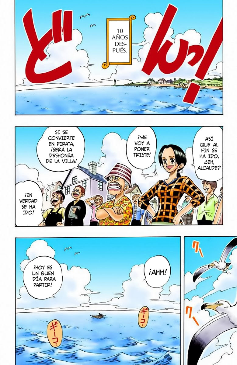One Piece Manga 01 [Full Color] 47