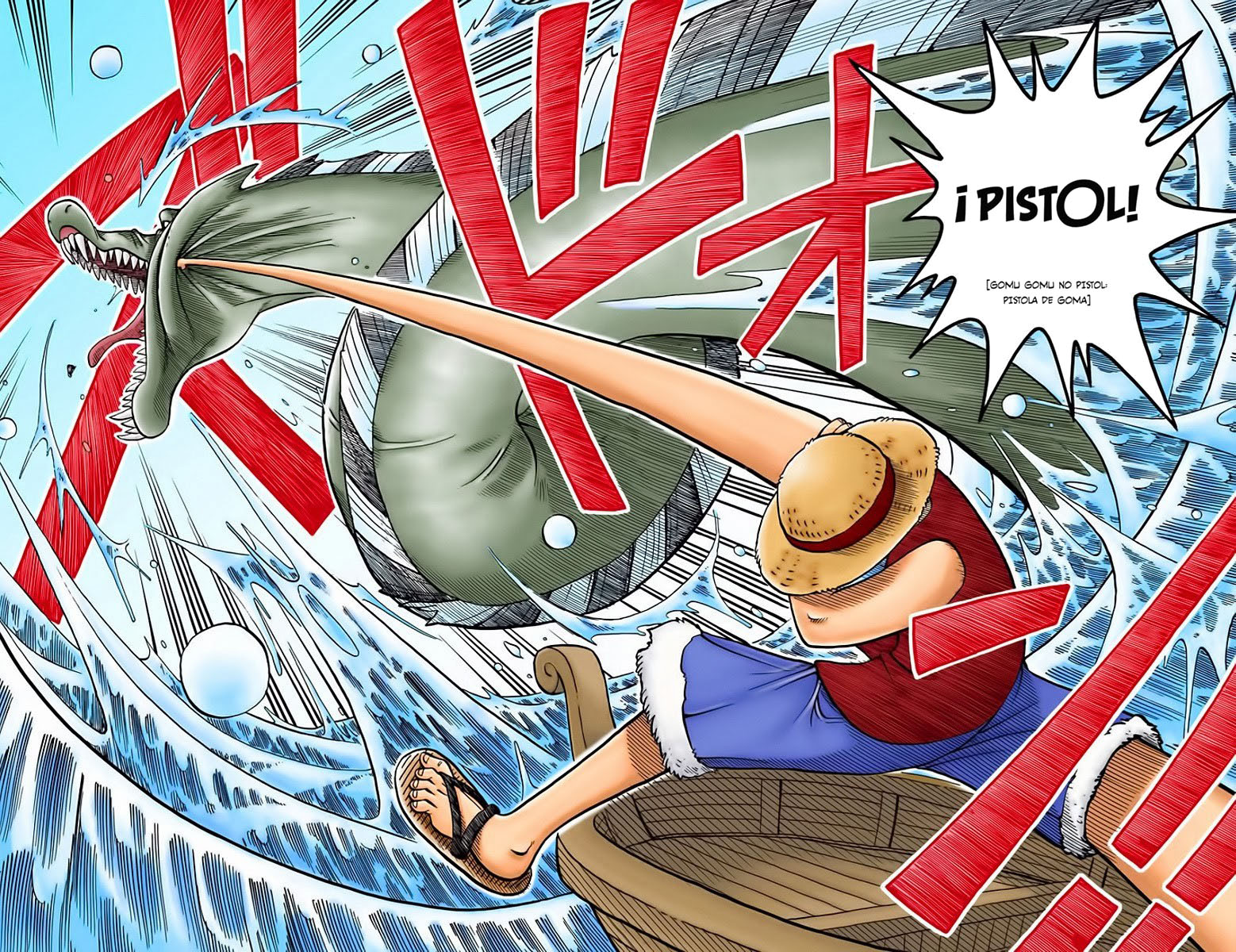 One Piece Manga 01 [Full Color] 49