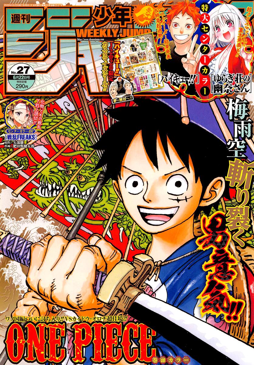 One Piece Manga 981 [Español] [Mugiwara Scans] 01