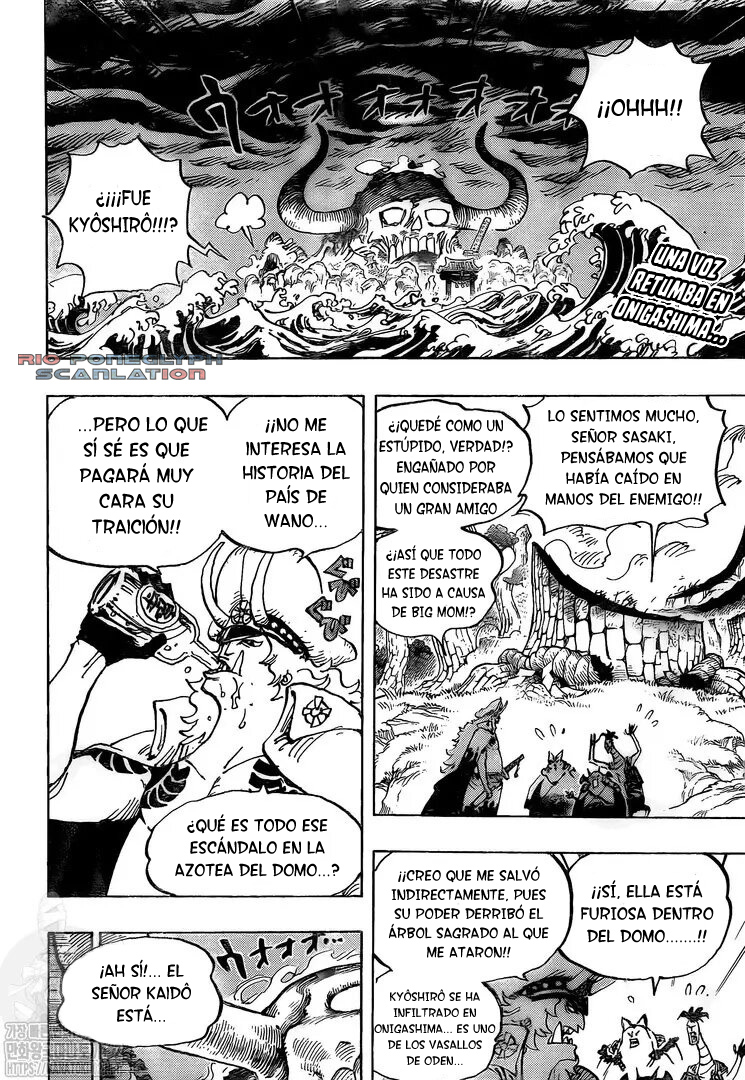 One Piece Manga 990 [Español] [RioPoneglyph Scan] 02