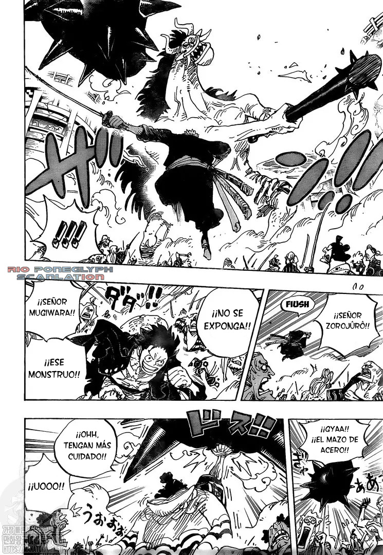 One Piece Manga 990 [Español] [RioPoneglyph Scan] 12